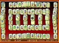 mahjong shanghai kostenlos ohne anmeldung spielen