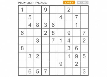 kostenlos sudoku spielen ohne anmeldung